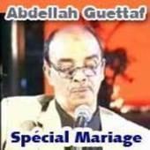 MP3 GUETTAF TÉLÉCHARGER ABDELLAH
