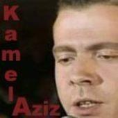 TÉLÉCHARGER KAMAL AZIZE MP3 GRATUIT GRATUITEMENT