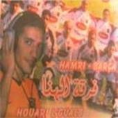 GRATUIT HOUNA GROUPE TÉLÉCHARGER EL MP3