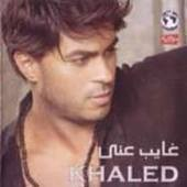 Khaled Selim