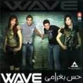 Wave Band
