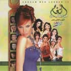 Angham Men Loubnan