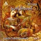 Arabian Traditional Music Vol 1