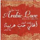 Best Arabic Love Album