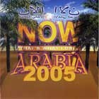Now Arabia Vol 7