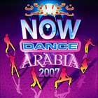 Now Dance Arabia 2007