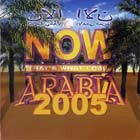 Now What I Call Arabia 2005