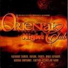 Oriental Night Club 2   1