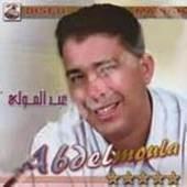 MILOUDA ATLAS MP3