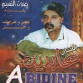 music abidine