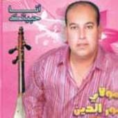 moulay nourdine mp3