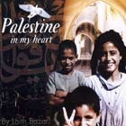 DJ Laith Bazari   Palestine In My Heart