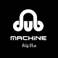 Dub Machine