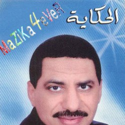 GRATUIT ABDUL BASET TÉLÉCHARGER MP3 HAMOUDA
