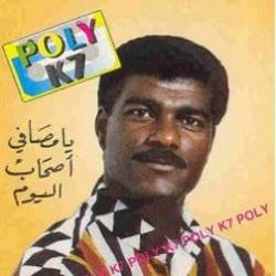 GRATUIT TÉLÉCHARGER GRATUIT TUNISIEN MEZOUED MP3 RAR