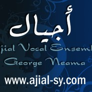 Ajyal Band