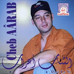 music cheb aarab mp3