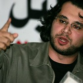 tamim al barghouti mp3