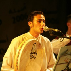 Ibn Arabi Band