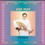 EL TÉLÉCHARGER GRATUITEMENT NOURI MUSIC KOUFI