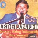 ABDELMALEK IMANSOUREN GRATUIT TÉLÉCHARGER MP3