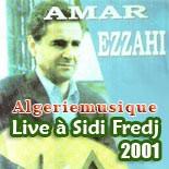 AMAR TÉLÉCHARGER EZZAHI MP3 EL GRATUITEMENT HARRAZ