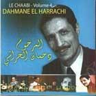 MUSIC GRATUIT TÉLÉCHARGER MP3 EL DAHMANE HARRACHI