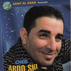 abdou skikdi mp3