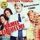 2012 TÉLÉCHARGER EL GRATUIT ALBUM KAMEL GUELMI