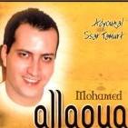 2007 TÉLÉCHARGER ALBUM ALLAOUA