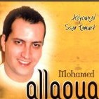 ALLAOUA TÉLÉCHARGER FELLAM MP3 GRATUIT MOHAMED