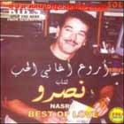Nasro Best Of Love