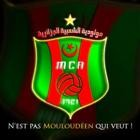 Chant Mouloudeens