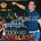 Best Of 2008   Vol 01