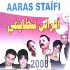Aress Staifi 2008