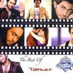 Best Of Tamer Hosny 2009