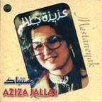 AZIZA MP3 GRATUITEMENT MESTANIYAK TÉLÉCHARGER JALAL