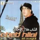 Cheb Hilal