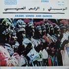 Arabic Songs And Dance