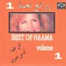 Best Of Neama Vol 1