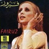 gratuitement les chansons de fairouz
