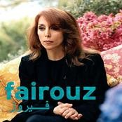 FAIROUZ TÉLÉCHARGER YA MP3 TAYR