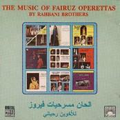 GRATUIT FAIROUZ MP3 ARABE TÉLÉCHARGER