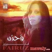 mp3 arabe gratuit fairouz