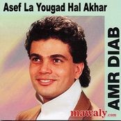 AMR DIAB ANA AYESH MP3 GRATUITEMENT