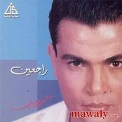 Album Raj'yn Amr Diab | Download Raj'yn Amr Diab mp3 songs | Albums