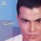 Album Amarain Amr Diab | Download Amarain Amr Diab mp3 songs
