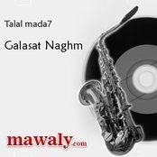 GRATUITEMENT MP3 MAGADIR TÉLÉCHARGER MADAH TALAL