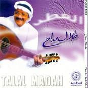 GRATUITEMENT MP3 TÉLÉCHARGER TALAL MADAH MAGADIR