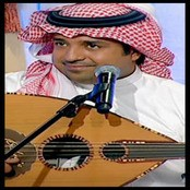 MAJED MP3 WESH RASHED JAH TÉLÉCHARGER AL